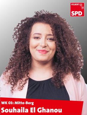 Souhaila El Ghanou